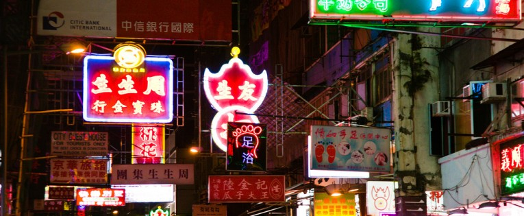 Hidden Hong Kong on the Cheap